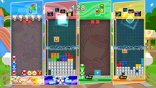 Puyopuyo Tetris Screenshot 4