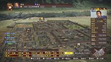 Romance of the Three Kingdoms 13 (HK/TW) Screenshot 4