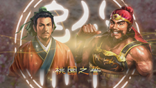 Romance of the Three Kingdoms 13 (HK/TW) Screenshot 3
