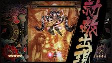 Shikhondo: Soul Eater Screenshot 7