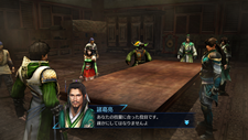 Dynasty Warriors 8 Empires (JP) Screenshot 1