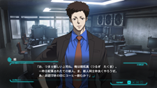 Psycho-Pass: Mandatory Happiness Screenshot 1