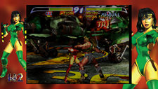 Killer Instinct 2 Classic Screenshot 7