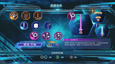 Raiden V (CN) Screenshot 1