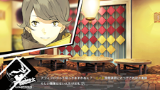 OCCULTIC;NINE Screenshot 2