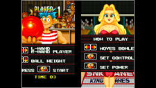 ACA NEOGEO LEAGUE BOWLING Screenshot 4