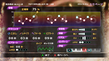 Karaoke@DAM Screenshot 2