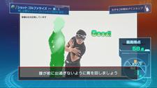 Tani Masaki's Golfercise Screenshot 8