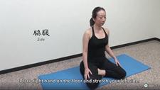 """""""ZAZEN"""", zen meditation game Screenshot 4"""