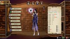 Xuan-Yuan Sword: The Gate of Firmament Screenshot 7
