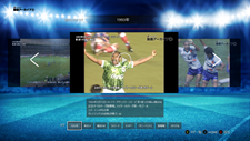 J.League Screenshot 1