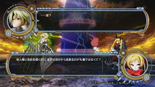 BlazBlue: Chrono Phantasma EXTEND Screenshot 4