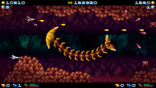Super Hydorah Screenshot 3