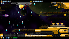 Super Hydorah Screenshot 6