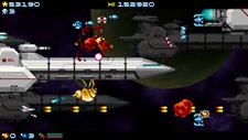 Super Hydorah Screenshot 5