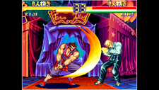 ACA NEOGEO ART OF FIGHTING 2 Screenshot 1
