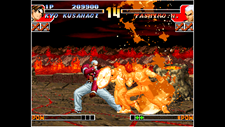 ACA NEOGEO THE KING OF FIGHTERS '97 Screenshot 1