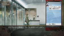 Steins;Gate 0 Screenshot 3