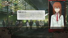 Steins;Gate 0 Screenshot 2