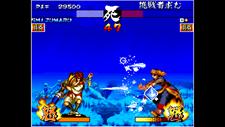 ACA NEOGEO SAMURAI SHODOWN III Screenshot 2