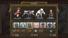 Monkey King Saga Screenshot 5