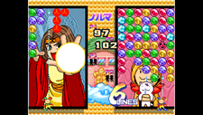 ACA NEOGEO MAGICAL DROP II Screenshot 2