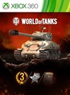 Heavy Metal Heroes M51 Super Sherman Loaded Bundle