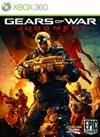 Gears of War Judgment Neon Armor Skin