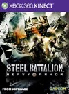 Steel Battalion: Heavy Armor Map Pack 2
