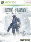 LOST PLANET Multiplayer Maps #3!