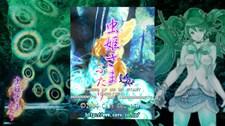 Mushihime-sama Futari Ver 1.5 Screenshot 1