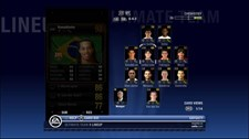 UEFA Champions League 2006-2007 Screenshot 6