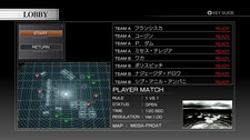 Armored Core 4 Screenshot 1