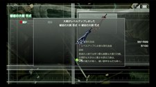 Ninja Blade Screenshot 1