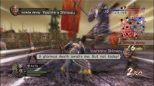 Samurai Warriors 2: Empires Screenshot 5