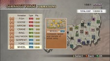 Samurai Warriors 2: Empires Screenshot 2