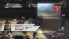 Dynasty Warriors 6 Empires Screenshot 6