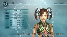 Dynasty Warriors 6 Empires Screenshot 4
