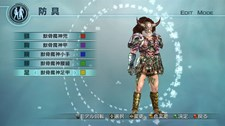 Dynasty Warriors 6 Empires Screenshot 3