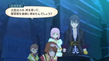 Tales of Vesperia Screenshot 1
