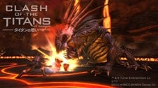Clash of the Titans Screenshot 7