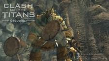 Clash of the Titans Screenshot 5