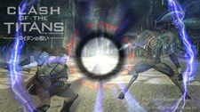 Clash of the Titans Screenshot 3