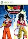 DBZ Budokai HD Collection