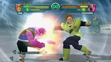 Dragon Ball Z Budokai HD Collection Screenshot 1