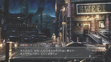 Resonance of Fate (JP) Screenshot 7