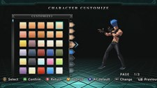 The King of Fighters XIII Screenshot 2