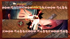 Akai Katana Screenshot 4