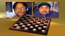 Spyglass Board Games Screenshot 4