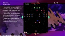 Galaga Screenshot 4